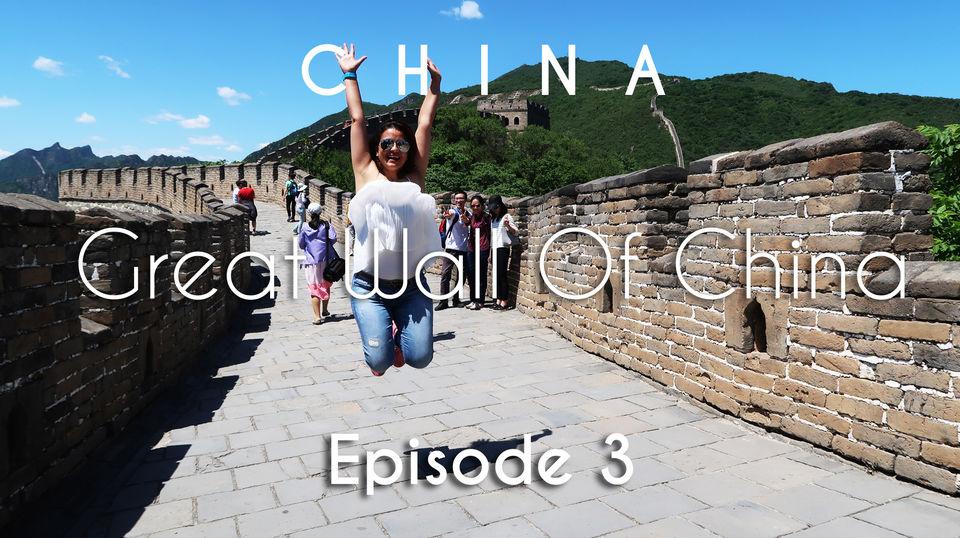 Photos of China Travel   Great Wall of China, Tiananmen & Wangfujing St   Beijing   Vacation Episode - 3/12 1/1 by Nomad Sam