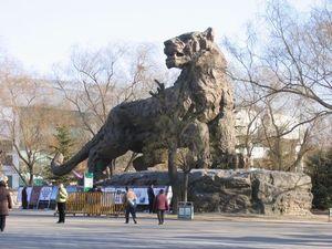 Beijing Zoo 1/3 by Tripoto