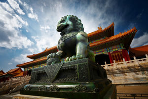 Forbidden City-The Palace Museum 1/29 by Tripoto