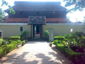 Krishnapuram  Palace 1/5 by Tripoto
