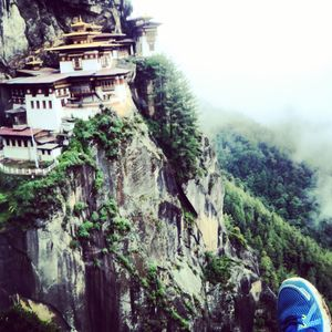 Bhutan- The Self Emulating Night