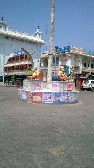 Manthralayam - A Divine Getaway
