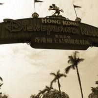 Hong Kong Disneyland 5/9 by Tripoto