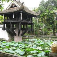 One Pillar Pagoda 2/8 by Tripoto